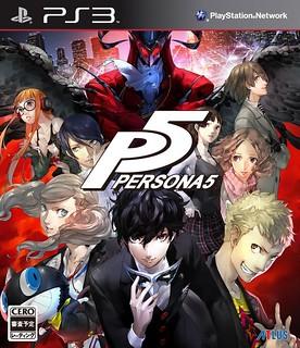 ペルソナ5(PS3版パッケージ)