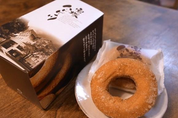 120709_doughnut