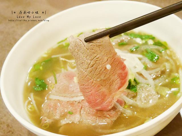 *臺北忠孝復興站餐廳*美越牛肉河粉~sogo附近的越南料理,湯好喝 @ 莎莉哈小姐 :: 痞客邦