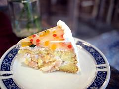 Lychee martini cake, Strangers' Reunion, Kampong Bahru Road