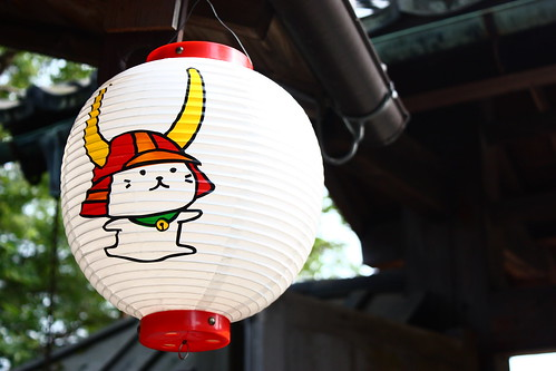 Hiko-nyan, Hikone Castle Mascot