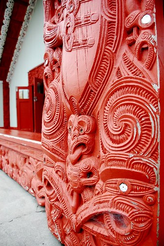 Te Puia carvings