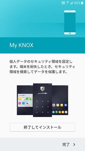 Screenshot_20160512-222958