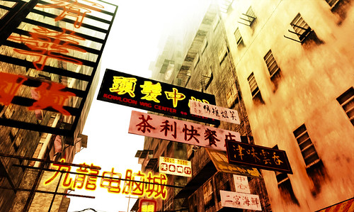 Downtown Kowloon by Fred (AnselCash)