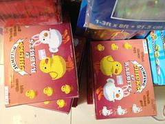 Chicks & Rabbits, Heartlink Trading