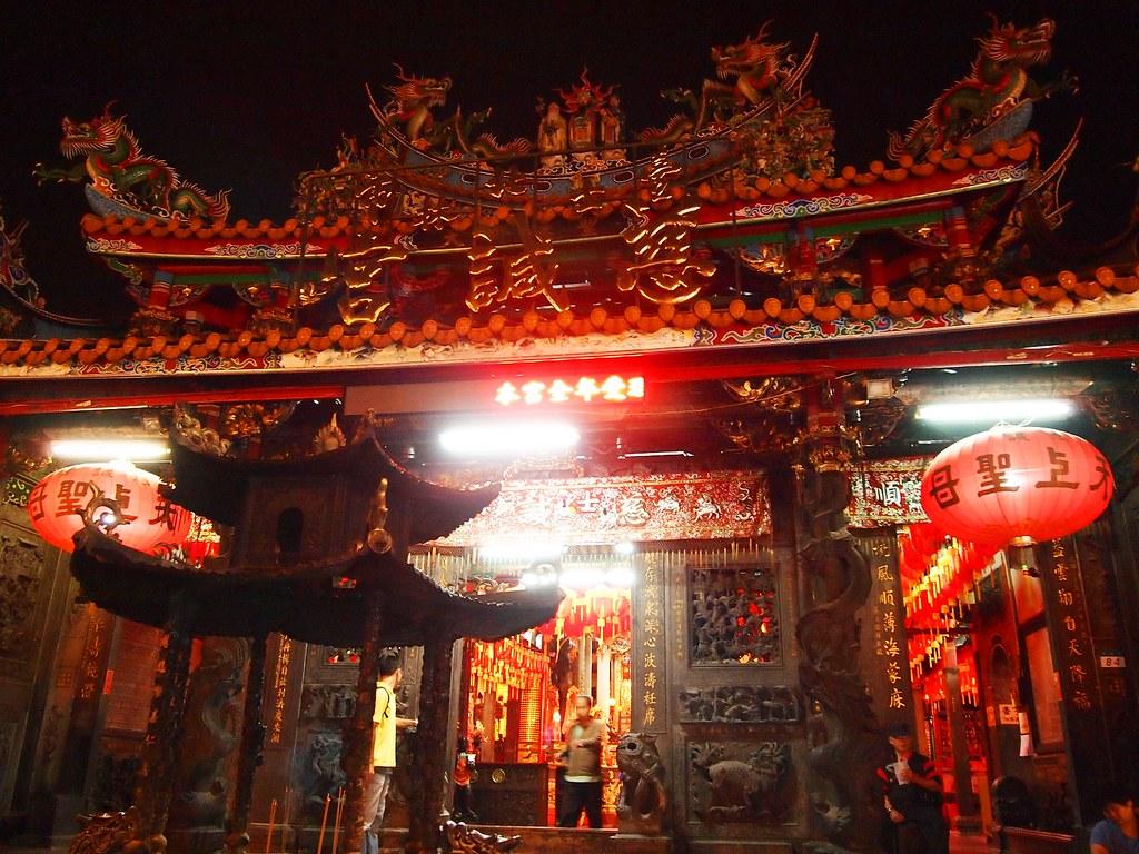 shilin-raohe-wufenpu