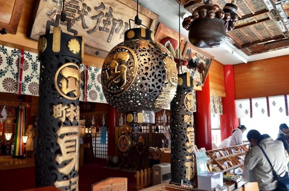 Komitake Shrine