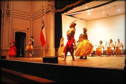 Aula Magna USACH
