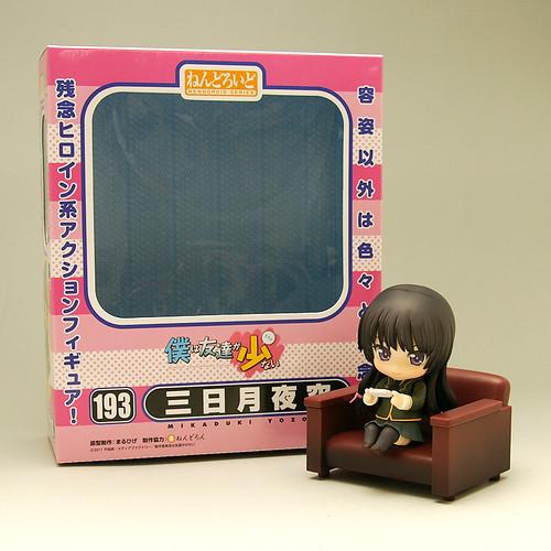 Nendoroid Mikazuki Yozora