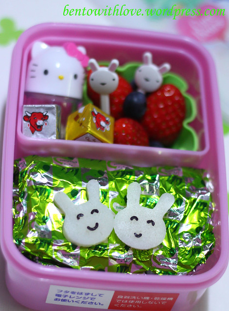 Goodbye Rabbit Year Bento