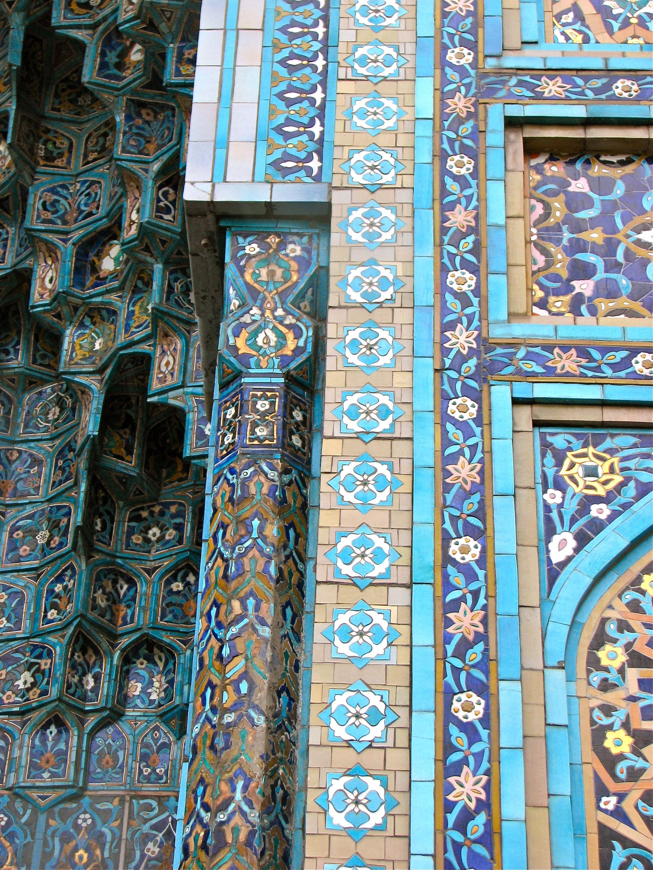 The Mosque - St. Petersburg
