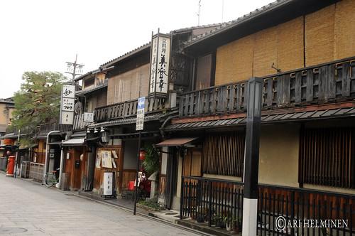 """祇園 Gion""""the geisha area"""""""