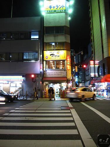 japan dotomburi osaka 201
