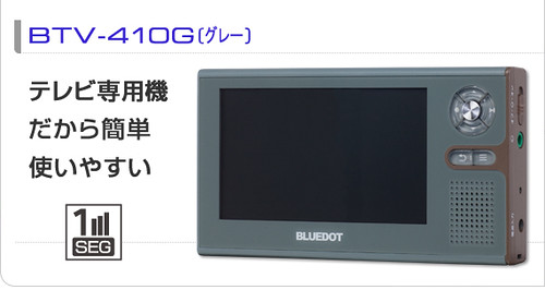 bluedot digital TV