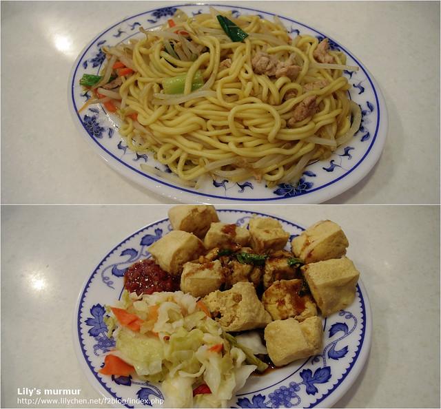 炒麵跟炸豆腐(不是臭豆腐)都不錯吃,但我們兩個居然吃這樣就七分飽了...