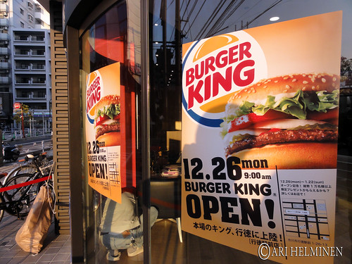 NEW burger king opens at gyotoku station!