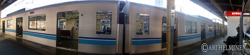 Panorama at Akihabara