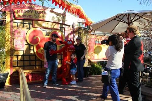 Mushu - Lunar New Year Celebration