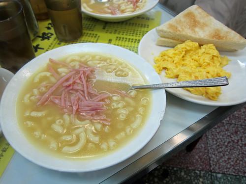 The Breakfast Set