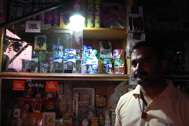 site γνωριμιών στο ΑλαχαμπάντΠώς να πω αν βγαίνω με έναν ψυχοπαθή