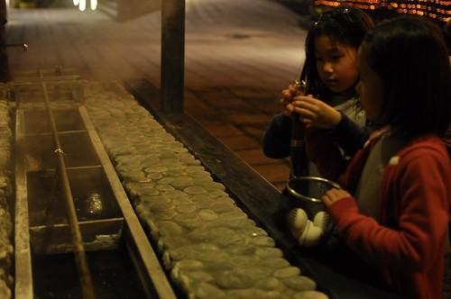 台東小吃、煮溫泉蛋(7.5ys)