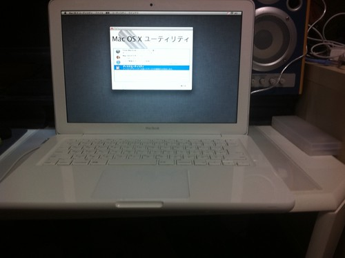 ssdmacbook