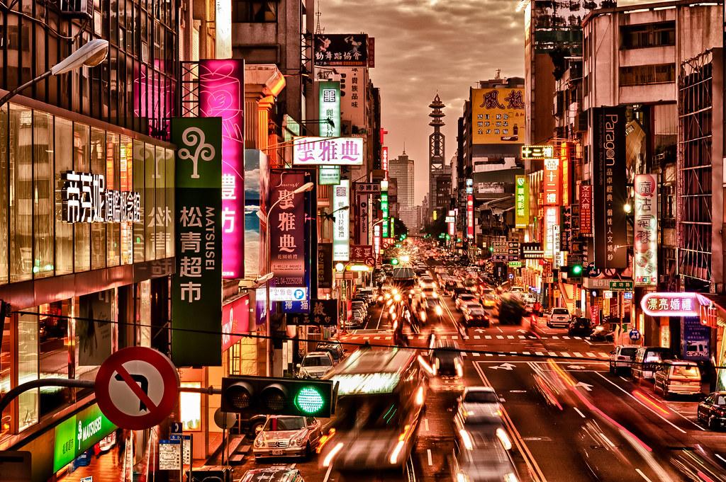 Taichung City Sunset (1 of 4)