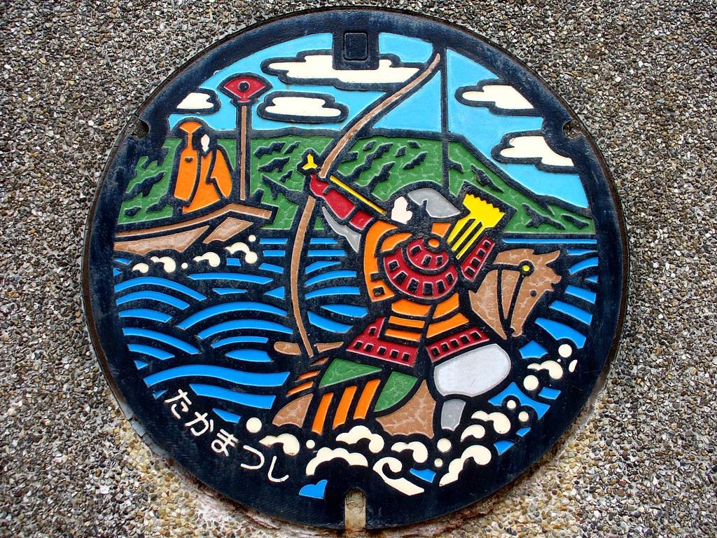 Takamatsu Kagawa manhole cover??????????????