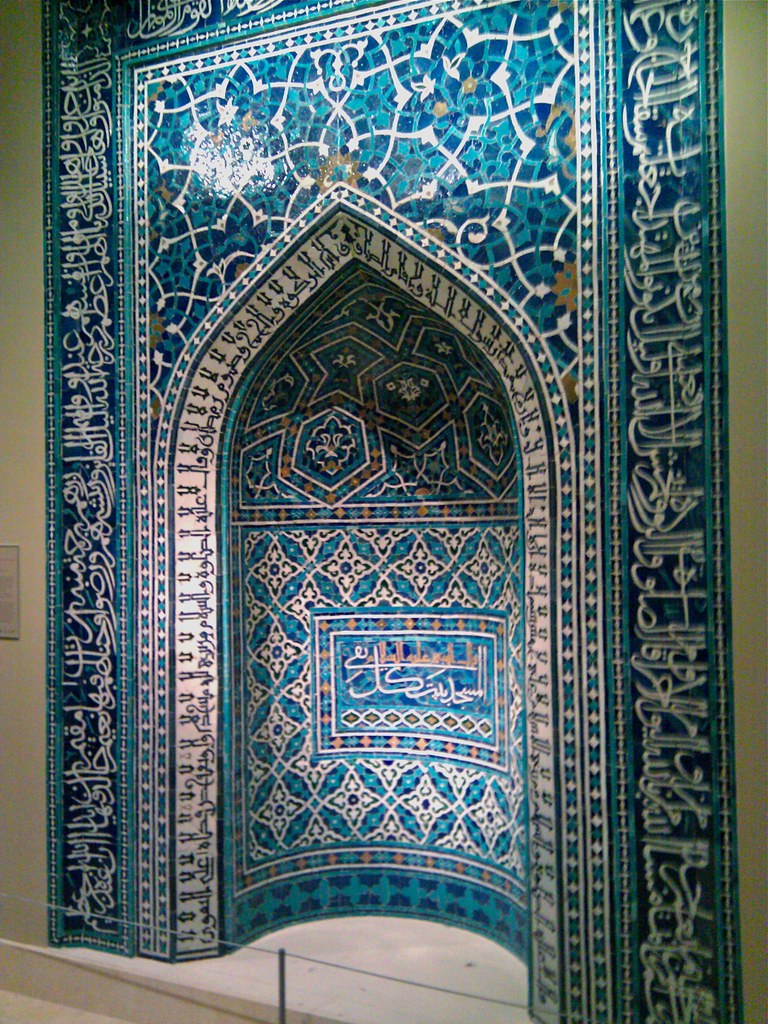 MET Museum Islamic Exhibit NYC