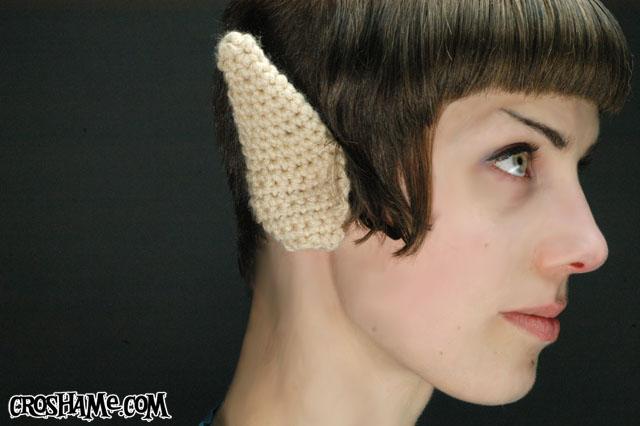 Spock ear (side view)