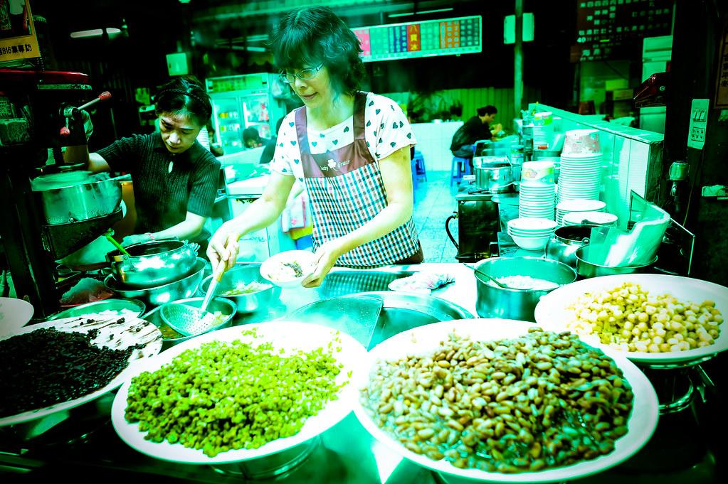 Tainan Baobing