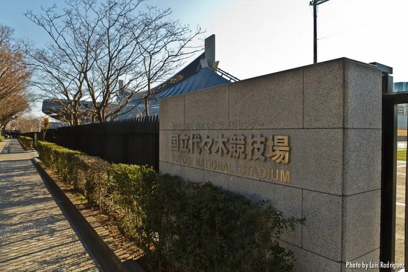 Yoyogi National Gymnasium-3