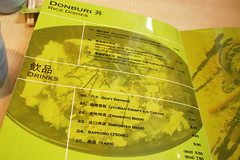 Jyuban's Menu - Donburi/Drinks