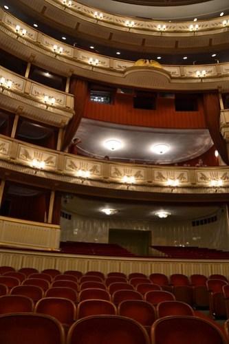 Auditorio Opera de Viena