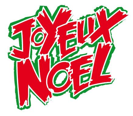 NOEL2012