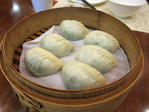 Green Vegetable and Pork Dumplings