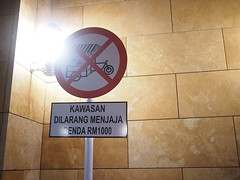 No hawker sign, Malaysian Food Street, Resorts World Sentosa