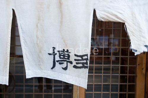 Sangsu17web