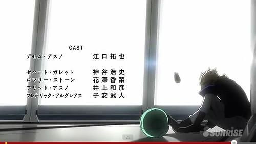 Gundam AGE Episode 16 The Gundam in the Stable Youtube Gundam PH (42)