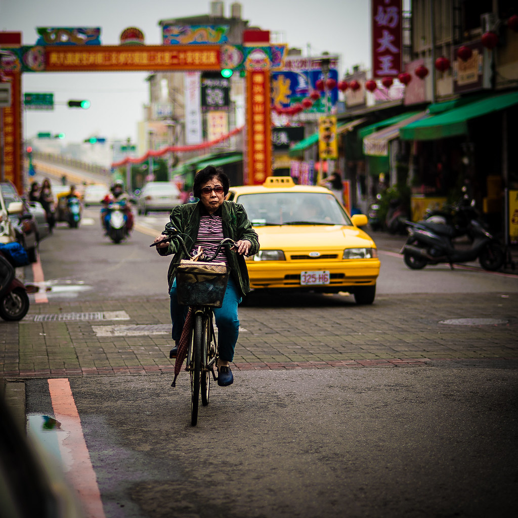 Yanping Cyclist