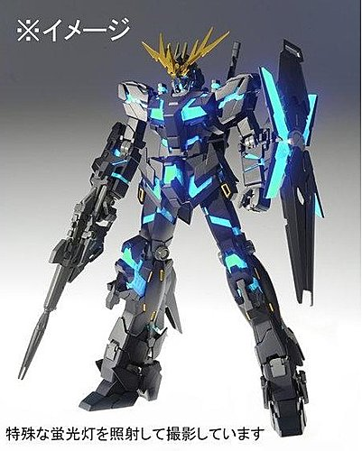 MG Unicorn BANSHEE ver Ka Final Battle (1)