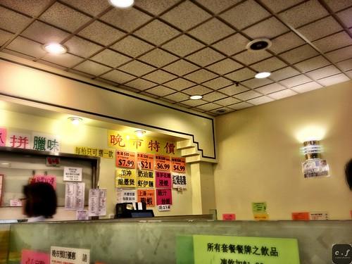 LIDO Hong KOng cafe 0008