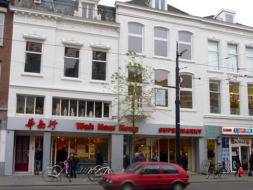Wah Nam Hong Rotterdam
