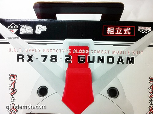 BIG RX-78-2 Gundam Head Coin Bank 30th Anniversary Edition 7-11 (6)