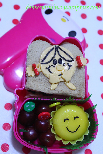 Close look - Little Miss Sunshine Bento