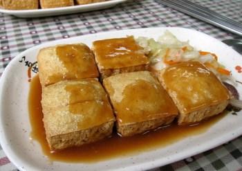 smelly tofu