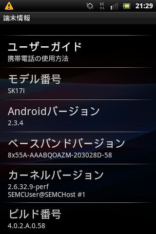screenshot_2011-12-27_2129