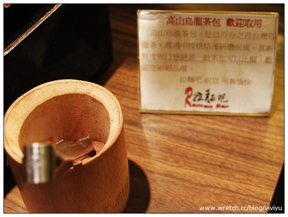[美食.南崁]拉麵吧.日式拉麵專賣~人潮沒停過 @VIVIYU小世界