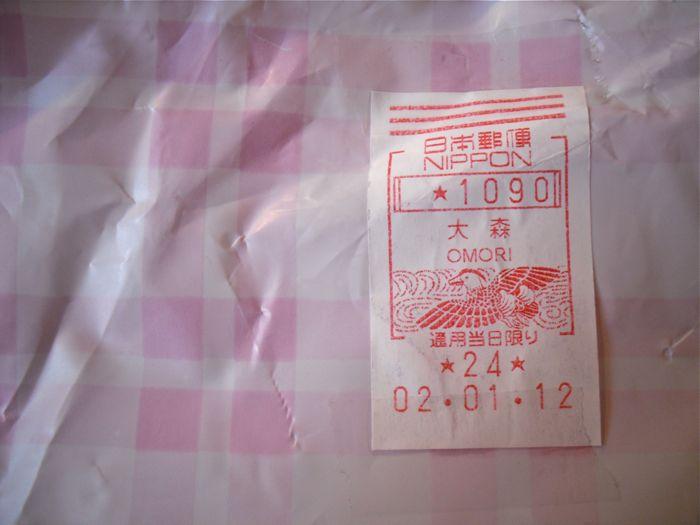 pakage details