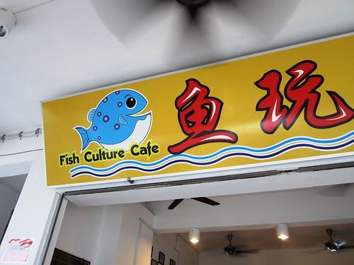 FishCulture Sibu